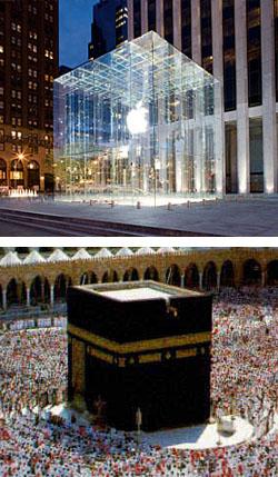 توهین شرکت اپل به مسلمانان