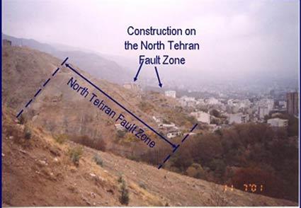 گسل شمال تهران