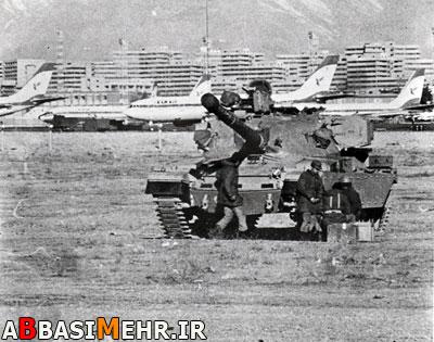 بسته فرودگاه مهرآباد توسط ارتش شاه به دستور بختیار