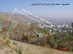 تصویری دیگر از گسل شمال تهران - به نزدیکی ساختمان ها به گسل دقت کنید